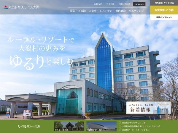Screenshot of www.sunrural-ogata.com