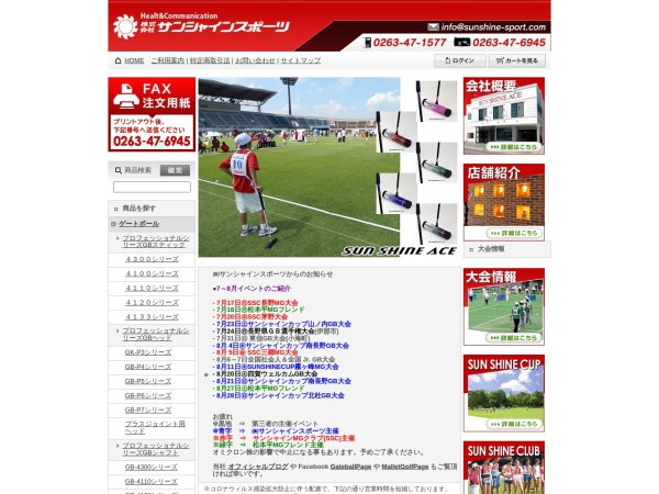 http://www.sunshine-sport.com