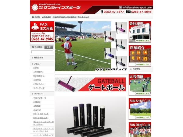 Screenshot of www.sunshine-sport.com