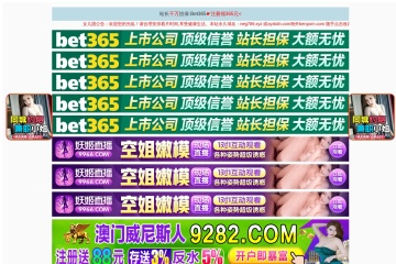 Screenshot of www.suntomo.com