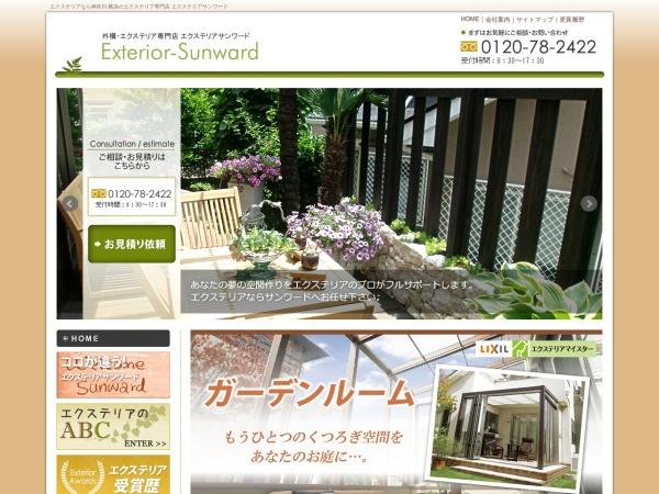 http://www.sunward-ex.co.jp