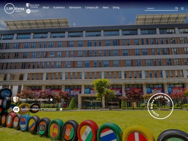 Screenshot of www.sunykorea.ac.kr