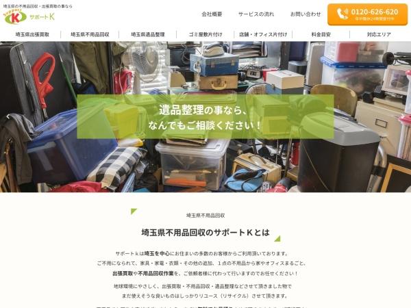 http://www.support-k.net/