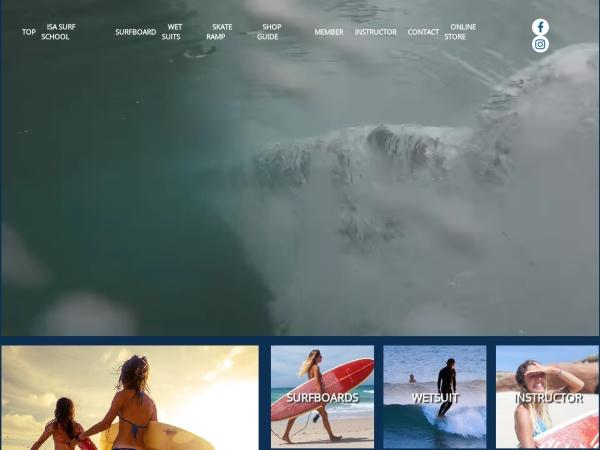 http://www.surfing007usa.com