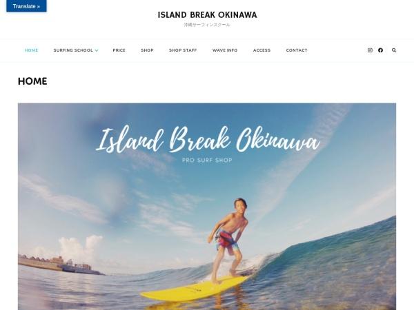 Screenshot of www.surfokinawa.com