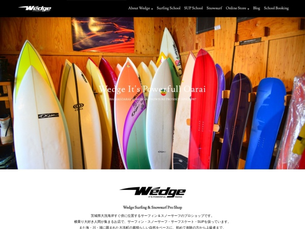 Screenshot of www.surfwedge.com