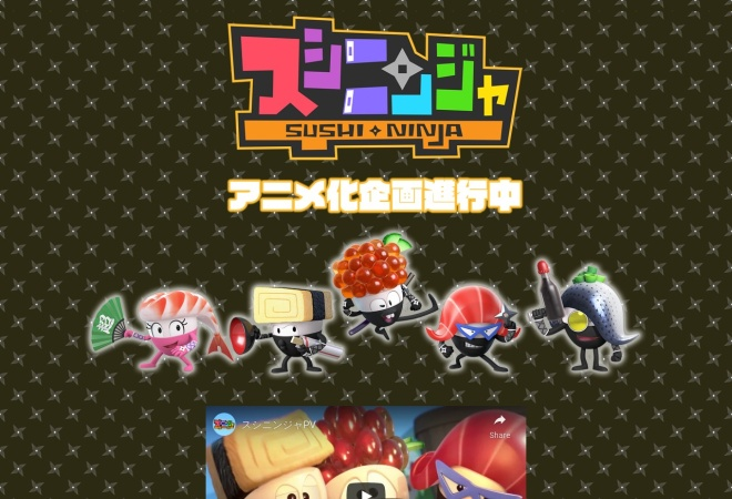 Screenshot of www.sushininja.jp