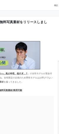 Screenshot of www.susi-paku.com