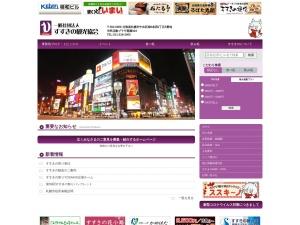 http://www.susukino-ta.jp/