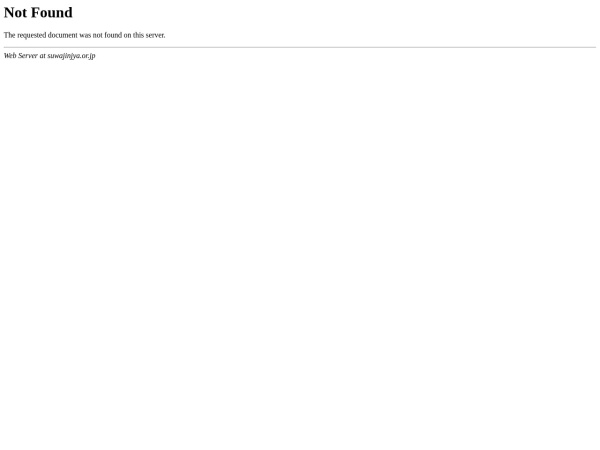 Screenshot of www.suwajinjya.or.jp