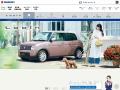 ラパンホームページScreenshot