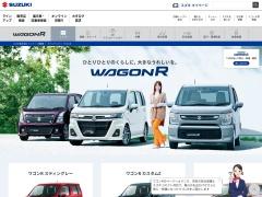 ワゴンRホームページScreenshot