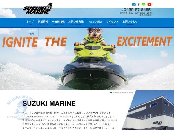 Screenshot of www.suzukimarinejet.com