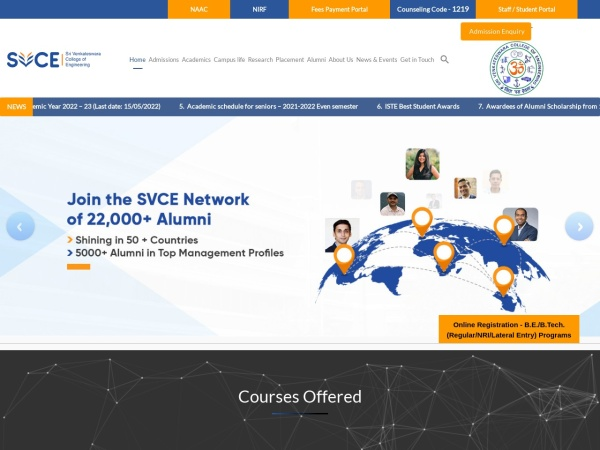 Screenshot of www.svce.ac.in