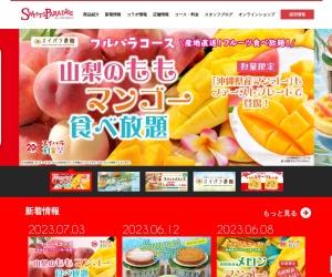 Screenshot of www.sweets-paradise.jp