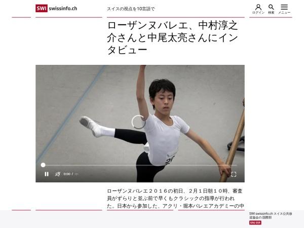 Screenshot of www.swissinfo.ch