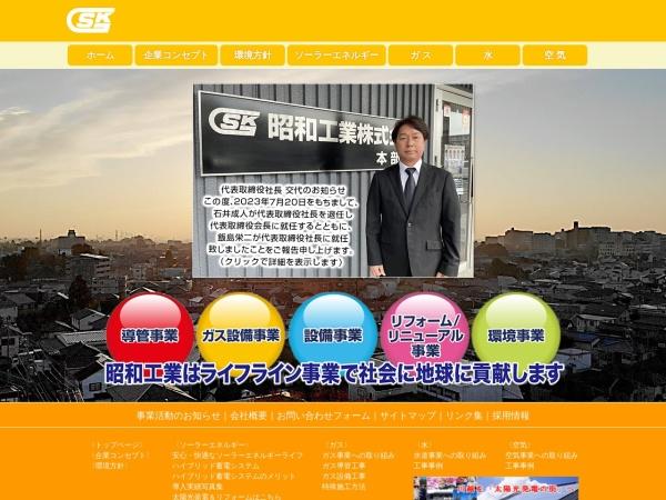 http://www.swkg.co.jp