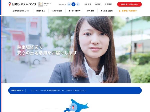 http://www.syb.co.jp