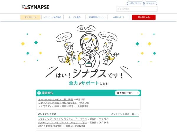 Screenshot of www.synapse.ne.jp