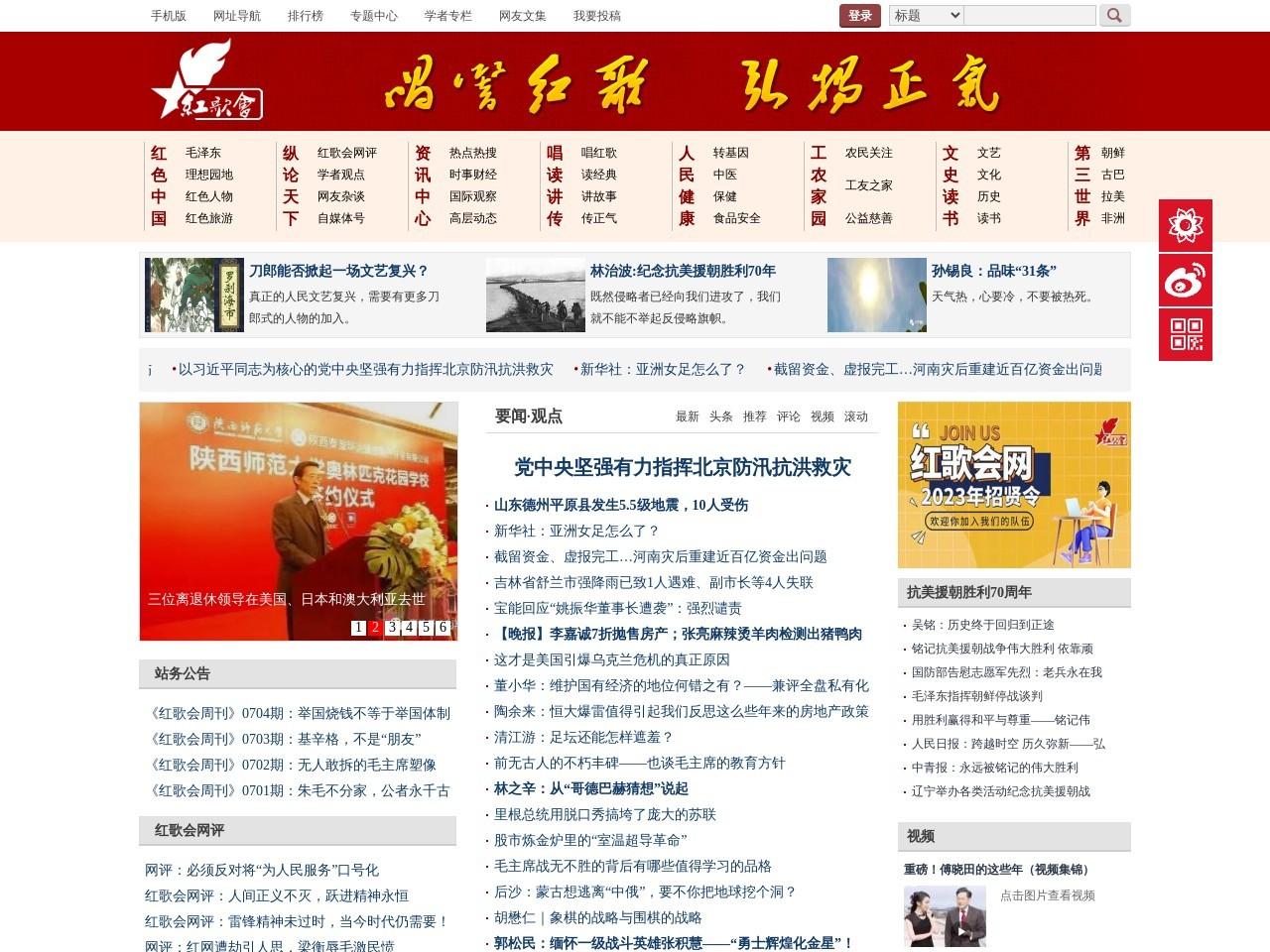 十年不见赵本山 - 网友杂谈 - 红歌会网