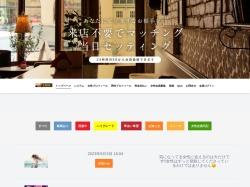http://www.t-bank.jp/tokyo/