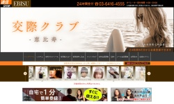 Screenshot of www.t-bank.jp