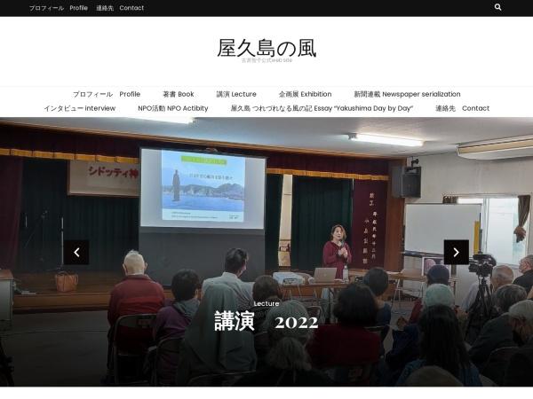 Screenshot of www.t-furui.jp