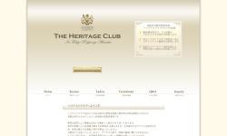 Screenshot of www.t-heritage.com