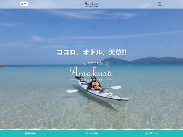 http://www.t-island.jp
