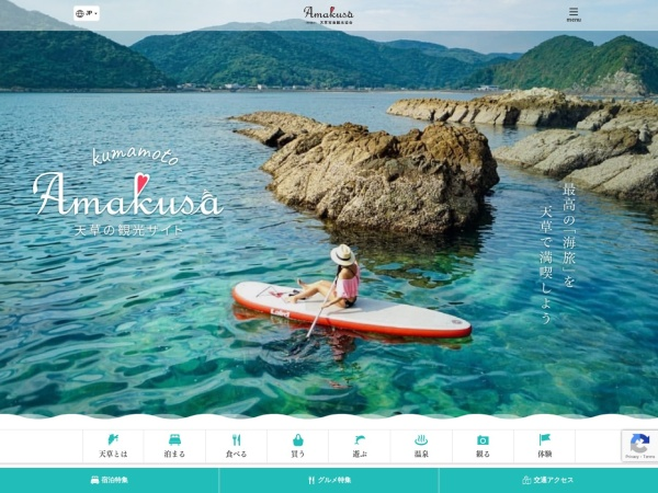Screenshot of www.t-island.jp