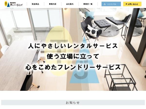 Screenshot of www.t-j.co.jp