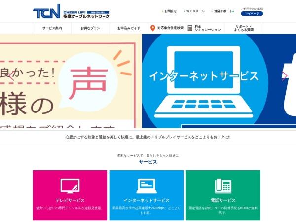Screenshot of www.t-net.ne.jp