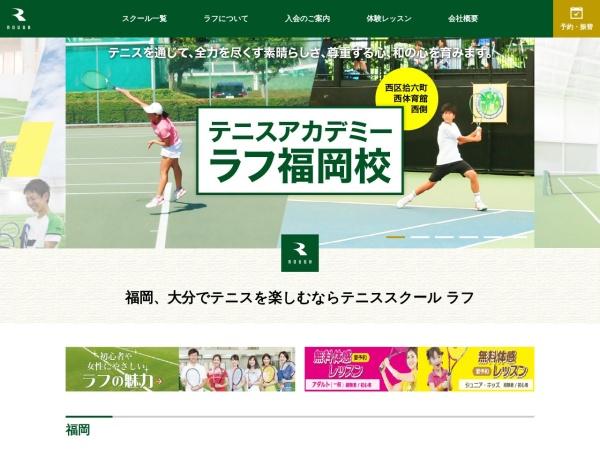 Screenshot of www.t-rough.jp