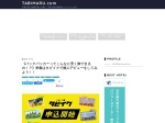 http://www.tabimarusho.com/entry/tabiiku_spring