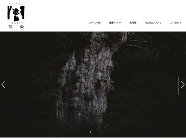 Screenshot of www.tabira.biz
