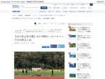 http://www.tabirai.net/sightseeing/news/0000575.aspx