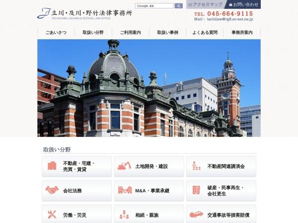 Screenshot of www.tachilaw.com