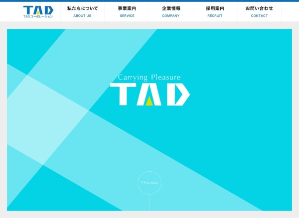 Screenshot of www.tad.co.jp