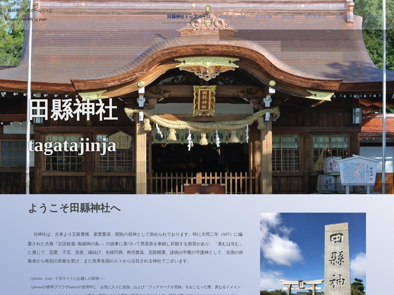 http://www.tagatajinja.com/pg19.html