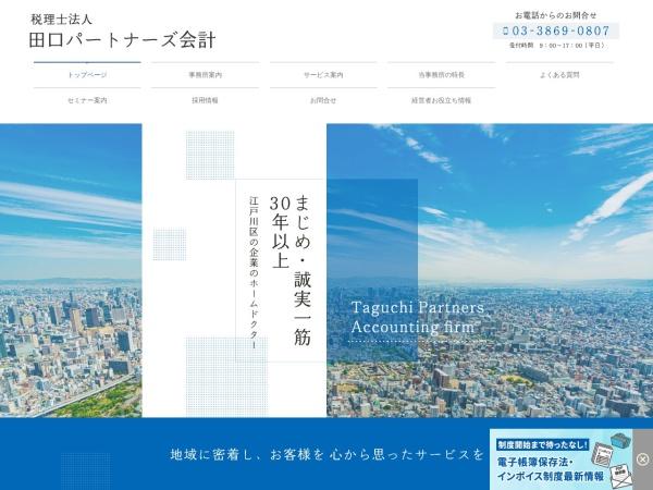 http://www.taguchi-office.com