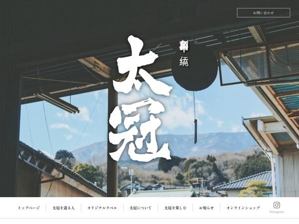 http://www.taikan-y.co.jp