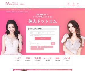 Screenshot of www.tainew.com
