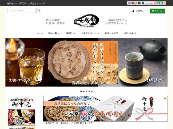 http://www.taiseidou.jp