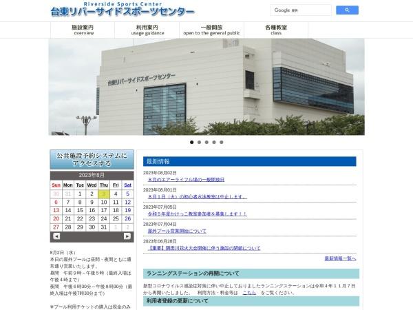 Screenshot of www.taitocity.net