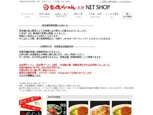 http://www.taiwanramen-daikichi.com/