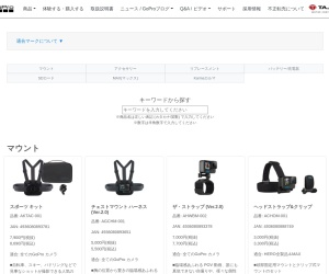 Screenshot of www.tajima-motor.com