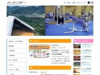 http://www.tajimadome.jp/