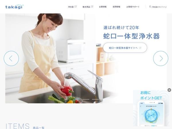 Screenshot of www.takagi.co.jp