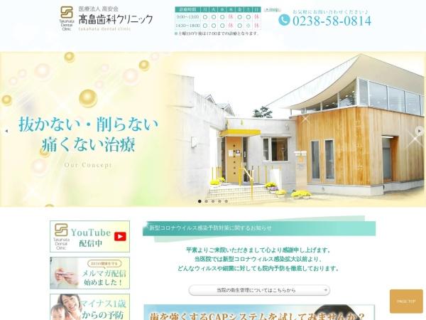 http://www.takahatasika.com/index.html