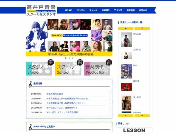 http://www.takaidomusic.com/